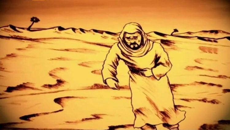 Hz Musa ve Hz Hızır Kıssası
