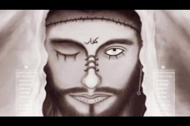 En Büyük Fitne deccal ve İslam deccali süfyan